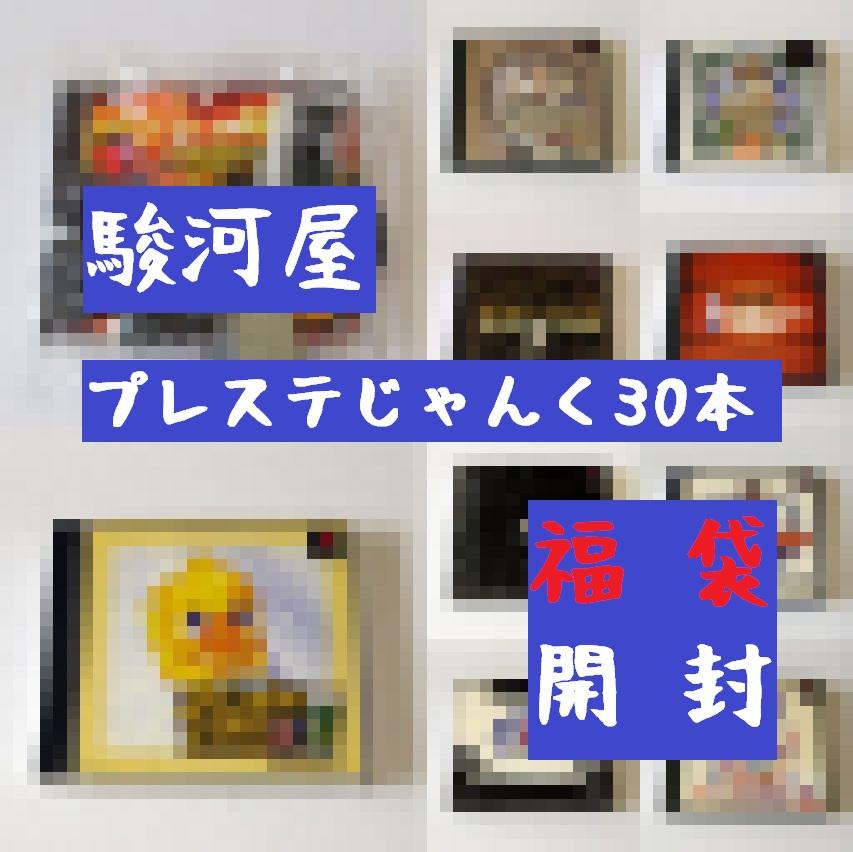 f:id:seiichirou-02:45010101000000j:plain