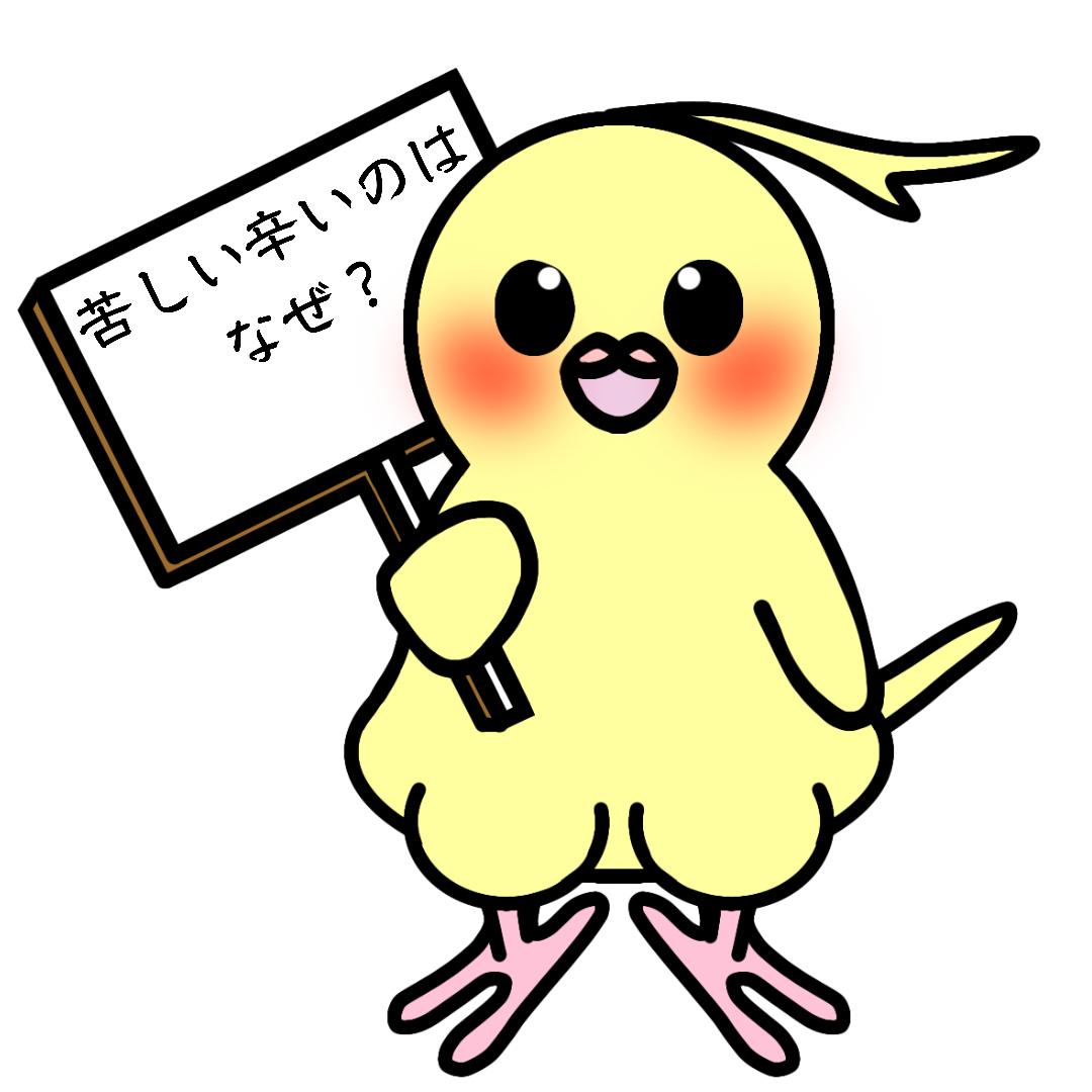 f:id:seiishikiin:20210915141013p:plain
