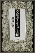 f:id:seiji-honjo:20020627084749j:plain