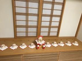 f:id:seiji-honjo:20190111175000j:image