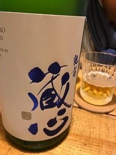f:id:seiji-honjo:20190829184121j:plain