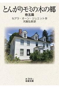 f:id:seiji-honjo:20191029091708j:plain