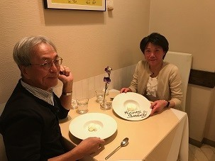 f:id:seiji-honjo:20191110193954j:plain