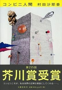 f:id:seiji-honjo:20200205083202j:plain