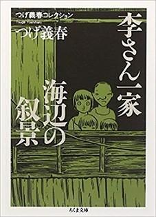 f:id:seiji-honjo:20200206083428j:plain