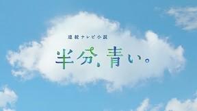 f:id:seiji-honjo:20200213080449j:plain