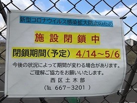 f:id:seiji-honjo:20200415082249j:plain