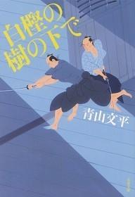 f:id:seiji-honjo:20200602081920j:plain