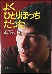 f:id:seiji-honjo:20200607052203j:plain