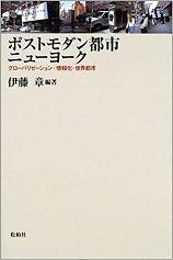 f:id:seiji-honjo:20200614060158j:plain