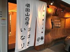 f:id:seiji-honjo:20201018164427j:plain