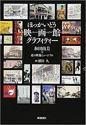 f:id:seiji-honjo:20210110091913j:plain