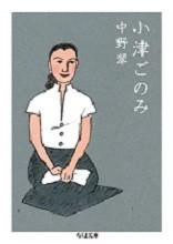 f:id:seiji-honjo:20210211104449j:plain