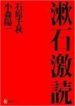 f:id:seiji-honjo:20210622105517j:plain