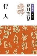f:id:seiji-honjo:20210624065916j:plain