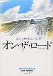 f:id:seiji-honjo:20210628194729j:plain