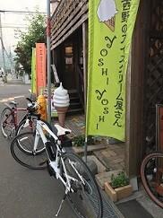 f:id:seiji-honjo:20210721175754j:plain