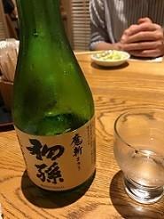 f:id:seiji-honjo:20210801190525j:plain