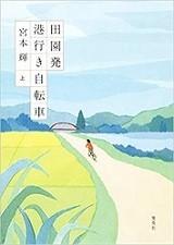 f:id:seiji-honjo:20211008185048j:plain