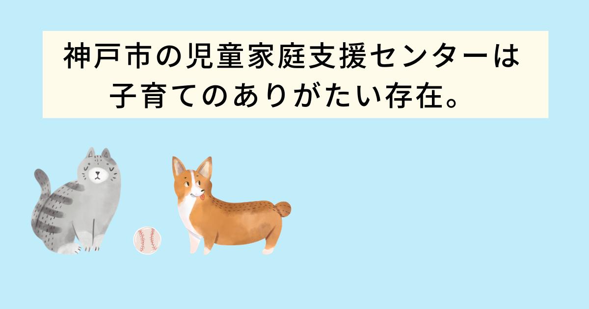 f:id:seiji0731:20210227230636p:plain