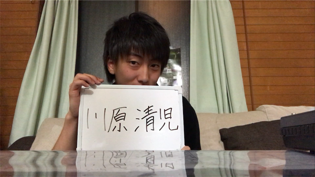 f:id:seijikawahara0304:20170714212031p:image