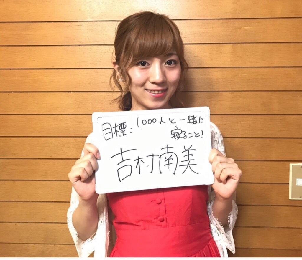 f:id:seijikawahara0304:20170714212118j:image