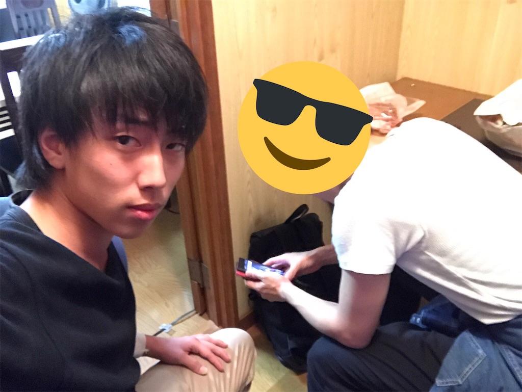 f:id:seijikawahara0304:20170722110953j:image