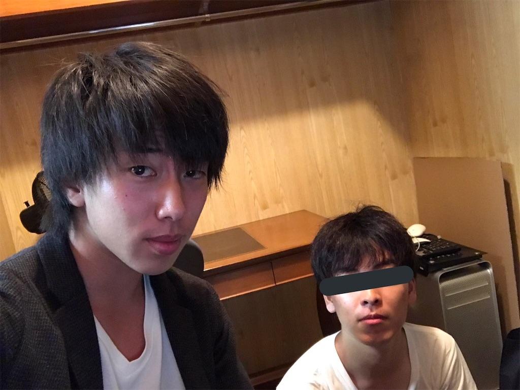 f:id:seijikawahara0304:20170729001930j:image