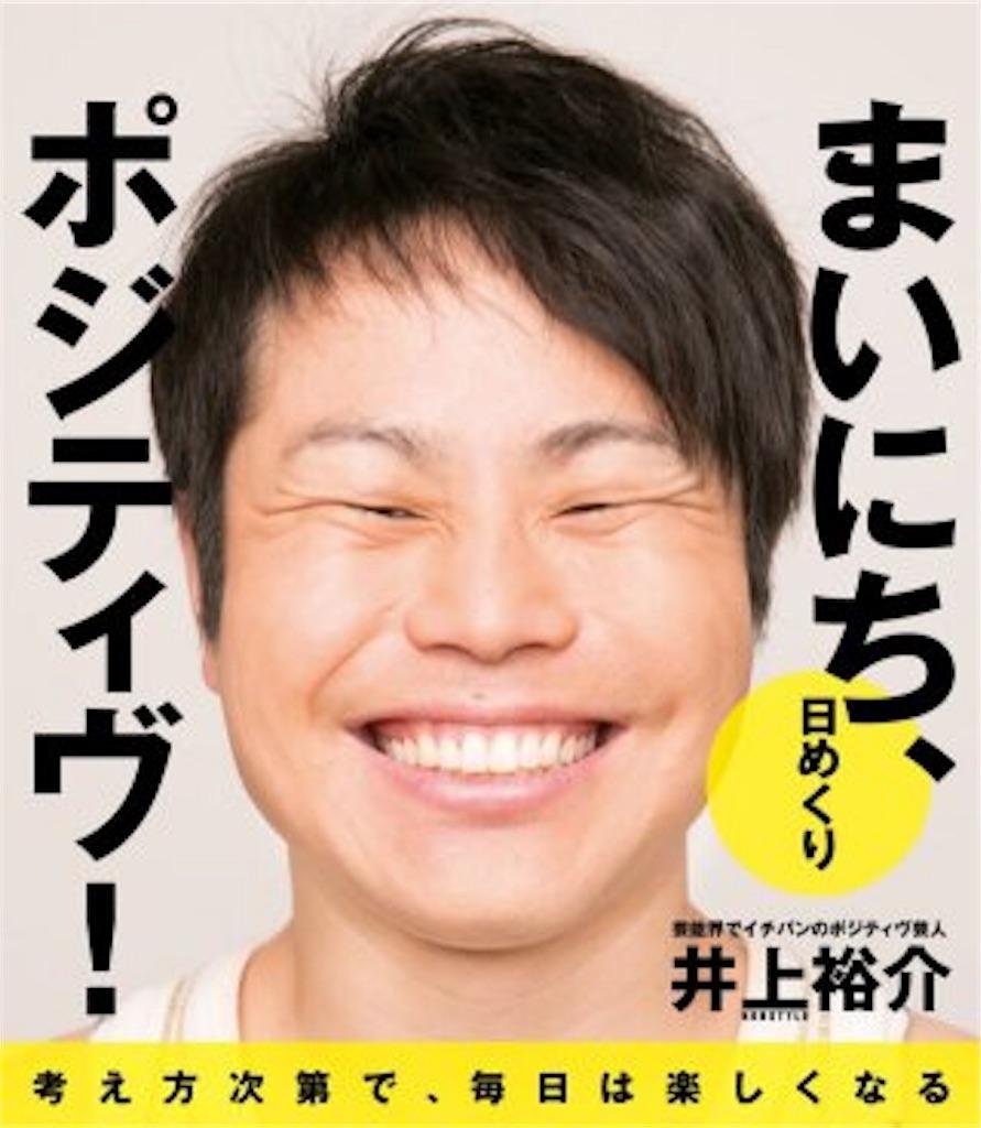 f:id:seijikawahara0304:20170806054623j:image