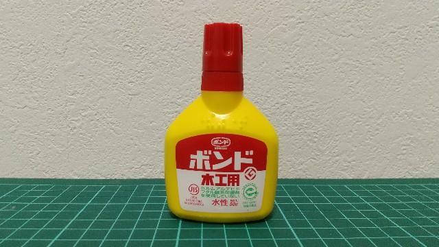f:id:seijimiya007:20210408232504j:image
