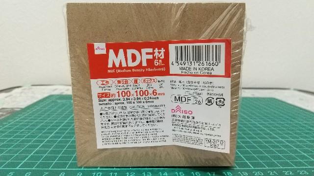 f:id:seijimiya007:20210426110439j:image