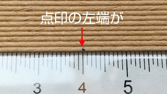 f:id:seijimiya007:20210503181332j:image
