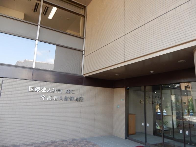 f:id:seijin-saiyo:20160907111810j:plain