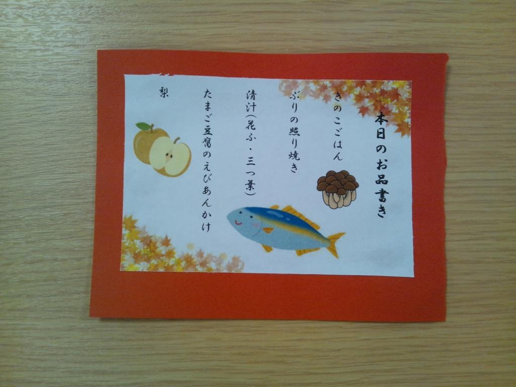 f:id:seijin-saiyo:20161023113756j:plain