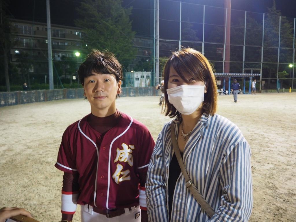 f:id:seijin-saiyo:20161117133054j:plain