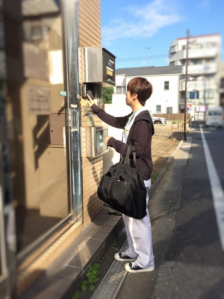 f:id:seijin-saiyo:20161201103202j:plain