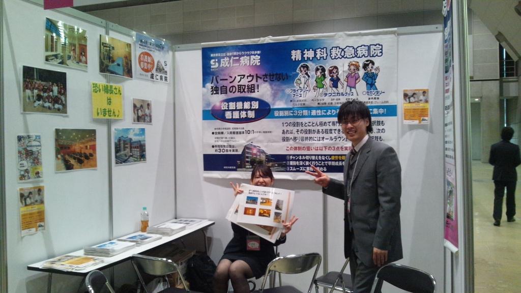 f:id:seijin-saiyo:20170416161656j:plain