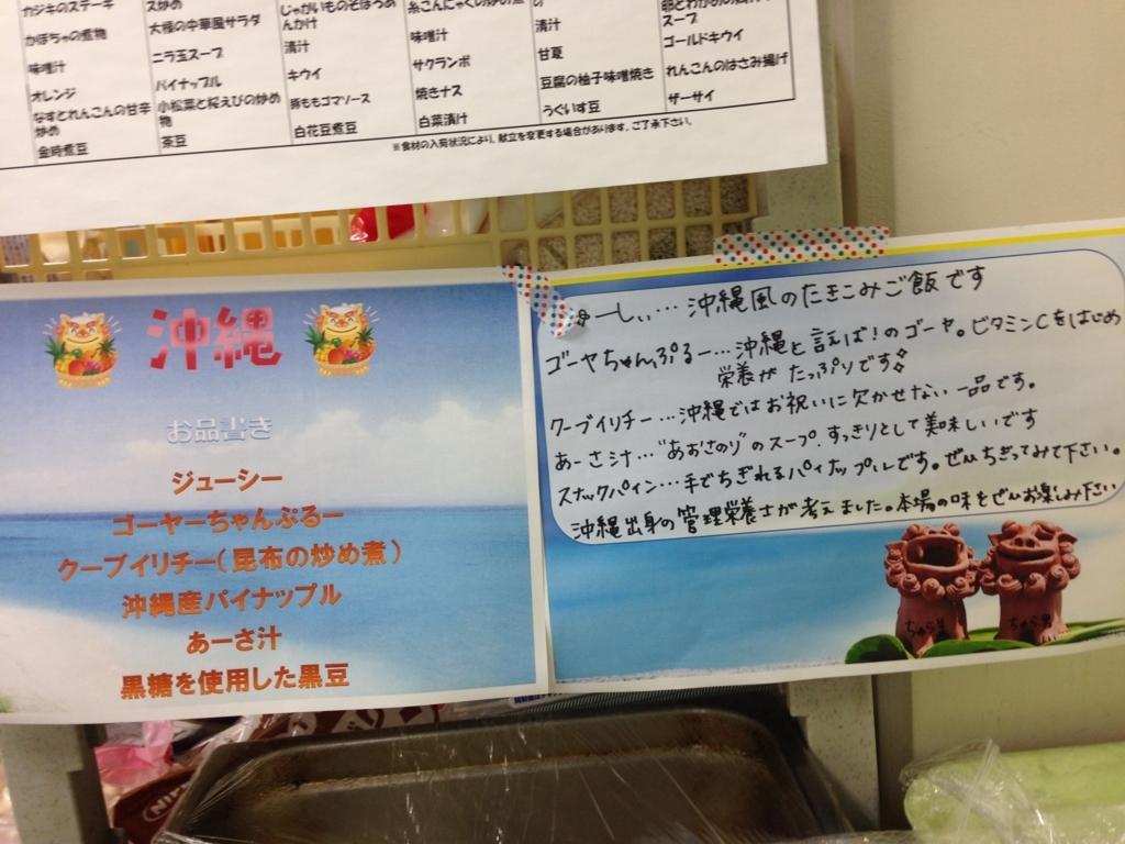 f:id:seijin-saiyo:20170627102530j:plain