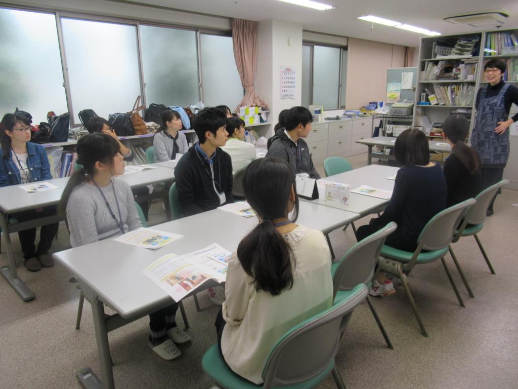 f:id:seijin-saiyo:20171020120247j:plain