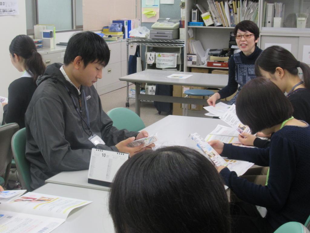 f:id:seijin-saiyo:20171020121549j:plain