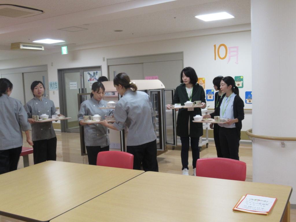 f:id:seijin-saiyo:20171024162328j:plain