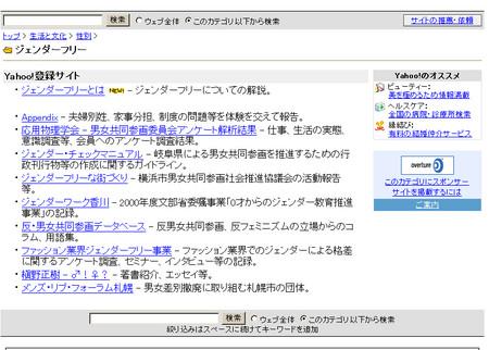 f:id:seijotcp:20051022130106j:image