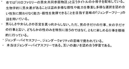f:id:seijotcp:20051112010743j:image