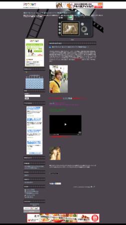 f:id:seijotcp:20120312104552p:image