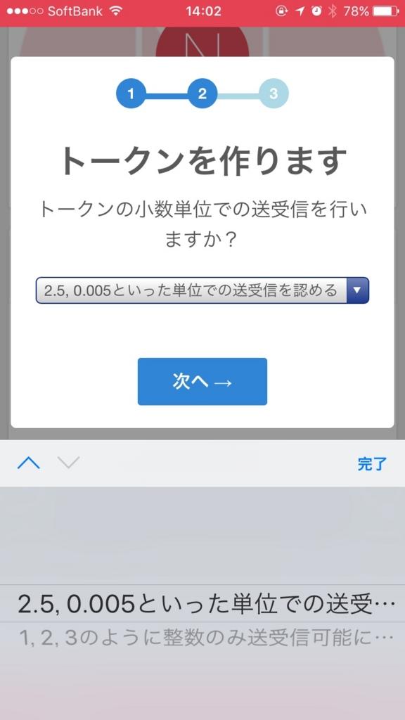 f:id:seika0pom:20170329211114j:plain