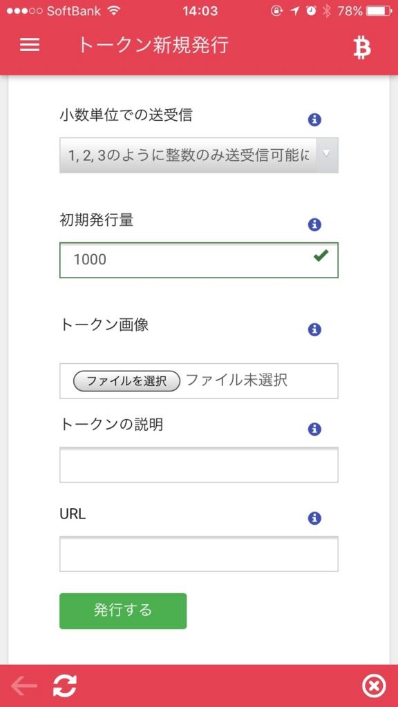 f:id:seika0pom:20170329214258j:plain