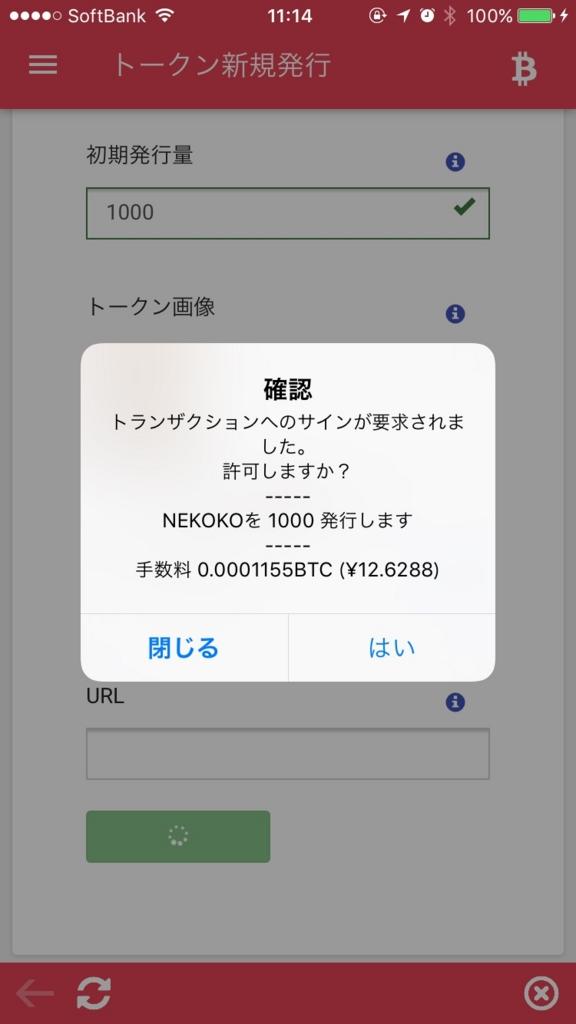 f:id:seika0pom:20170329214620j:plain