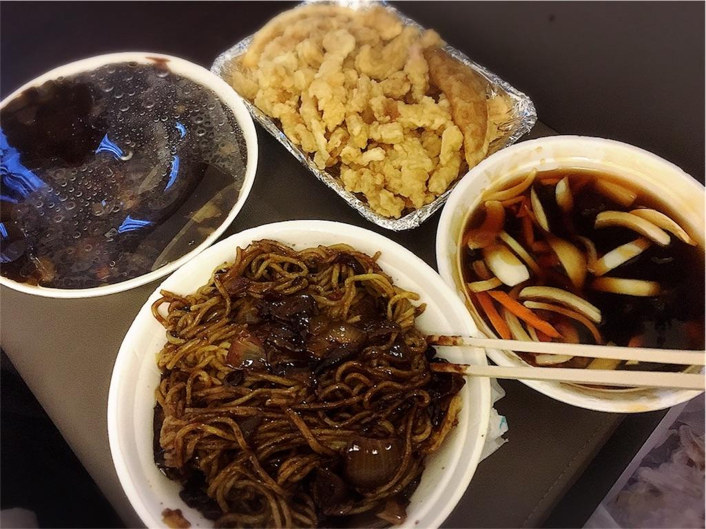 韓国 出前 ジャージャー麺