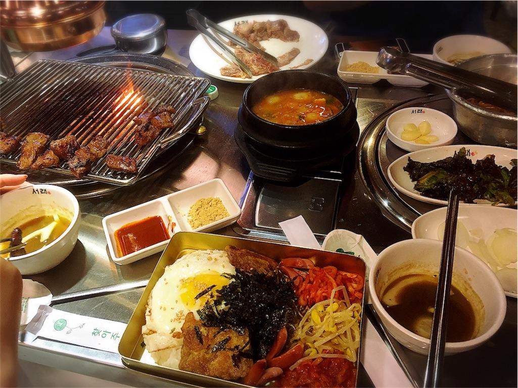 韓国 焼肉