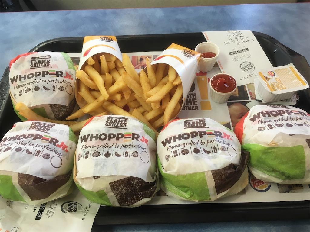 ワッパー バーガーキング 大食い